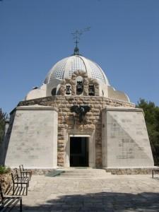 7 Kanisat al-Ruwat