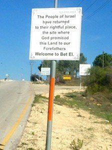 Welcome to Beit El