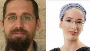 """Rabbi Eitam and Naama Henkin from Neriyah were killed last week by the Al-Aqsa Martyrs' Brigade, the military arm of Fatah, the """"moderate"""" faction of """"moderate"""" Palestinian leader Mahmoud Abbas. This pre-meditated attack was carried out by people who are at war against Israel's very existence, a fact that is well masked by what is presented as a legitimate """"fight for freedom"""" against the Israeli occupation of the """"Palestinian state"""" whose flag now flies at UN Headquarters."""