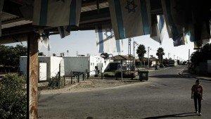 Jewish refugee camp in Israel.