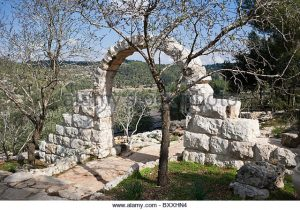Stone Arch at Yad Hashmonah